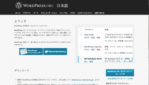 スクリーンショット 2014-03-03 0.52.13