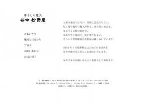 スクリーンショット 2014-04-13 19.35.19