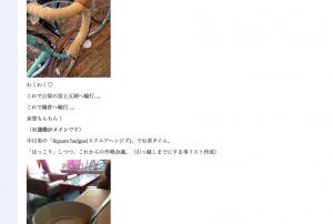 スクリーンショット 2014-04-23 21.43.03