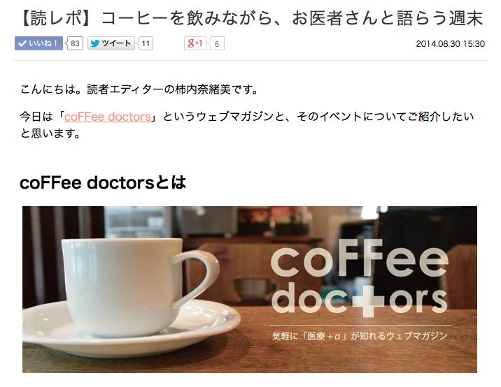 スクリーンショット 2014-09-03 20.09.40