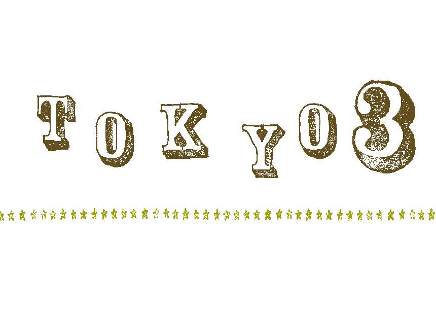 上京3年サムネイル-01